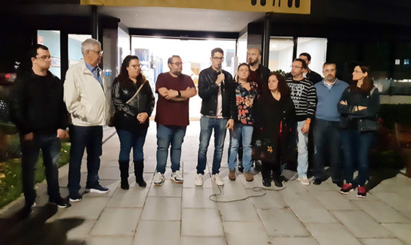 Sant Andreu - La Bustia - concentracio violencia