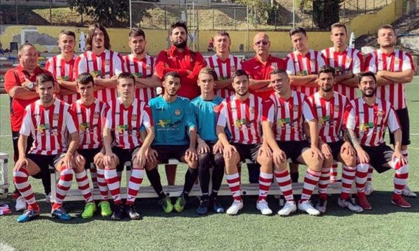 Esparreguera - La Bustia - Centre Esports