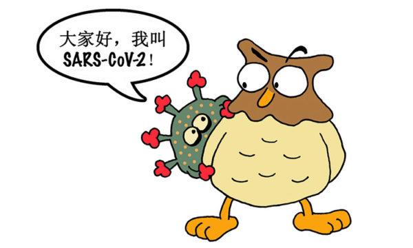 Olesa - La Bustia - Mussol i coronavirus