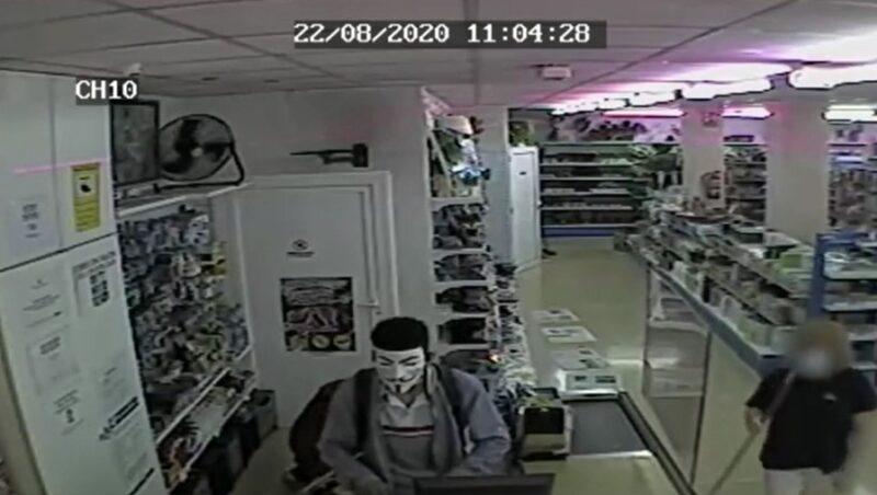 La Bustia robatori Martorell