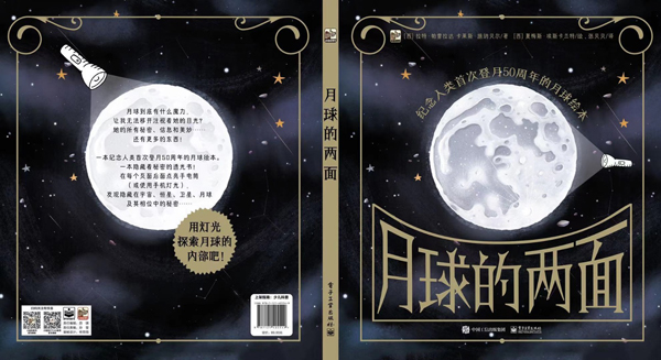 La Bustia Las dos caras de la luna xines